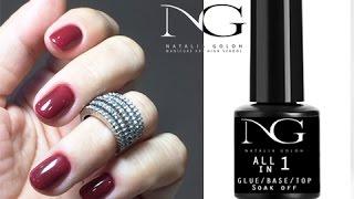 НОВИНКА!!! База/Топ/Клей ALL IN ONE от Натальи Голох / Glue, Base,Top for manicure