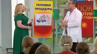 видео: Первые признаках простуды, что делать