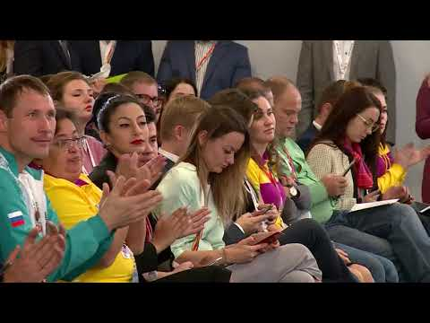 «Eurasia» International Youth Forum