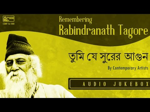 20 Best Rabindra Sangeet | Remembering Tagore | Indrani Sen | Sahana Bajpaie | Srikanta Acharya