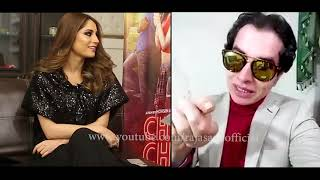 FInally Neelam Muneer responds to Nasir Khan Jan's request to work with her