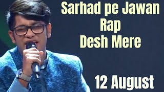 Independence Day rap Song by Akshay Dhawan w/ sukhwinder singh | Desh Mere