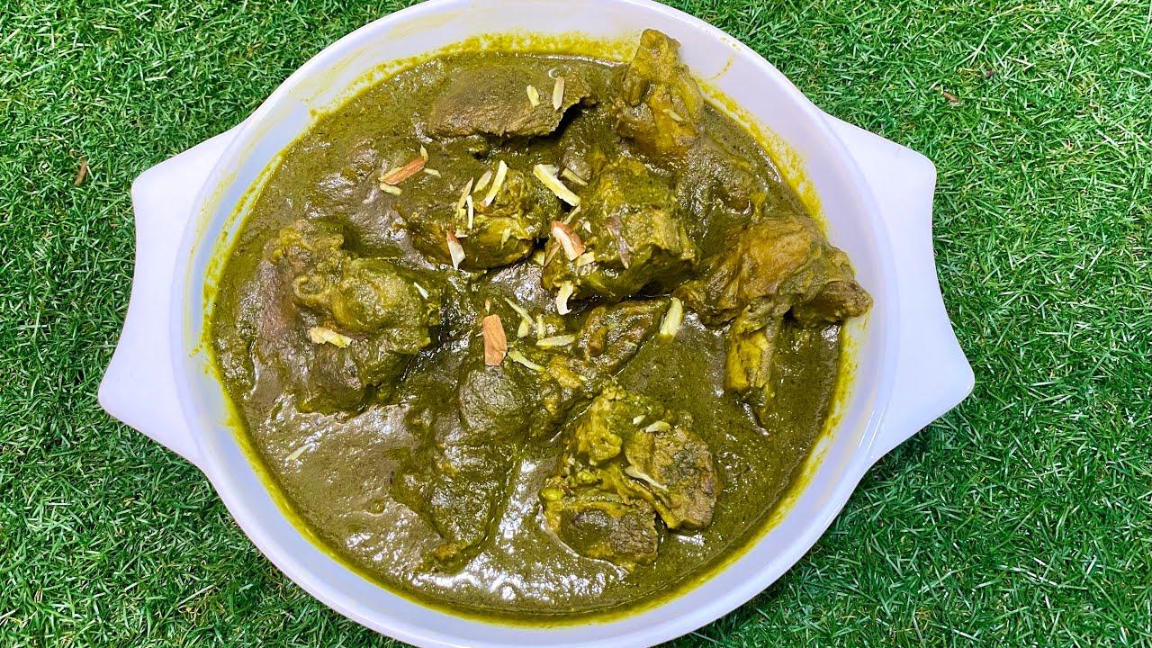 Dagith Haakh te Maaz || Saag aur Gosht || Mashed Collard Greens with Mutton || Kashmir food fusion