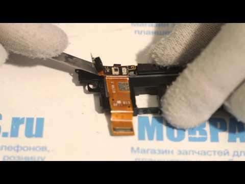 Инструкция по эксплуатации кондиционера FVXS-Fиз YouTube · Длительность: 3 мин58 с  · Просмотров: 156 · отправлено: 28/08/2014 · кем отправлено: DaikinRussia