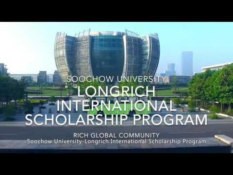 Soochow University Longrich International Scholarship Program