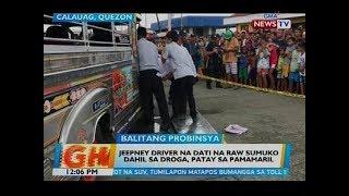 Jeepney driver na dati na raw sumuko dahil sa droga patay sa pamamaril