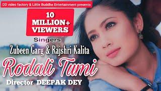 RODALI TUMI Assamese Song Download & Lyrics