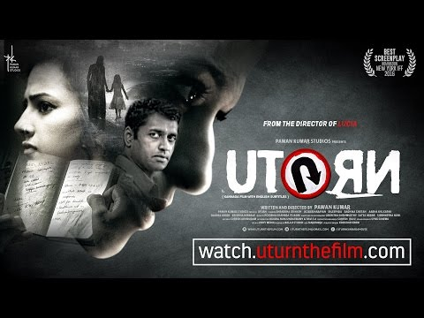U Turn 2016 (HD) | Kannada New Movie 2016 | All Songs, Trailers & Promo videos compilatipn