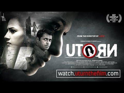 U Turn All Songs, Trailers & Promo videos compilation | Kannada New Movie 2016 |