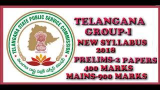 tspsc group 1
