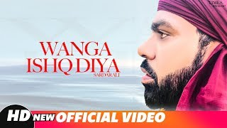 Wanga Ishq Diya (Full ) | Sardar Ali | Nachde Malang | Latest Punjabi Songs 2018