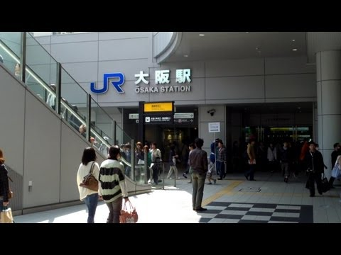JR Osaka Station (JR大阪駅), Umeda District, Osaka City