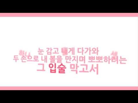 Gwiyomi ~ Full Song ~ Korean Lyric ~ From : Lawak & Comel ?