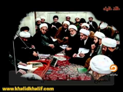 حصاد الخيانة - الشاه إسماعيل الصفوي