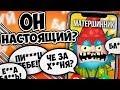 ЗВОНЮ ГНОМУ МАТЕРШИННИКУ mp3