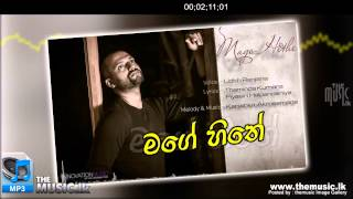 Maage Hithe -  Udith Ranjana  [[ Official Audio ]]
