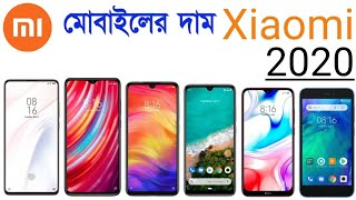 Xiaomi Mobile Price In Bangladesh 2020 | All Redmi Phones 🇧🇩