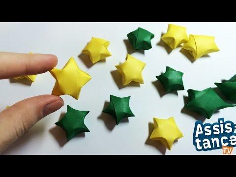 Звездочка оригами объемная звездочка из бумаги