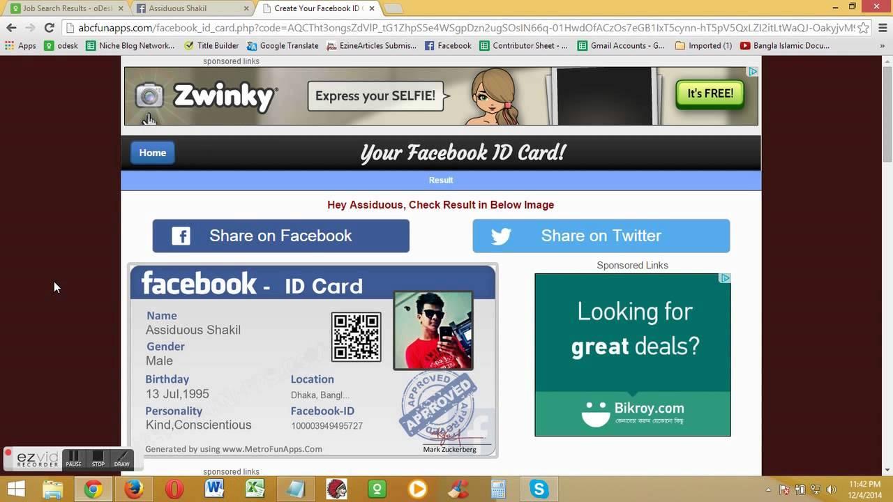 How get Facebook id card