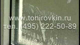 Тонировка окон защитными и зеркальными плёнками(, 2009-07-18T08:09:22.000Z)
