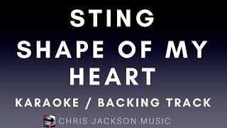 Скачать Sting Shape Of My Heart Backing Track Karaoke FREE