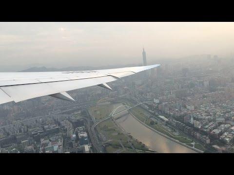 Takeoff of ANA NH1188 Taipei Songshan Airport TSA to Tokyo HND on Boeing 787-8 (788) Dreamliner