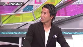 【スカサカ!ライブ】#63 ご視聴ありがとうございました! 7月6日(金)後...