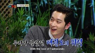 Cool Kiz on the Block | 우리동네 예체능 - The Second Story of Taekwondo! (2014.03.28)