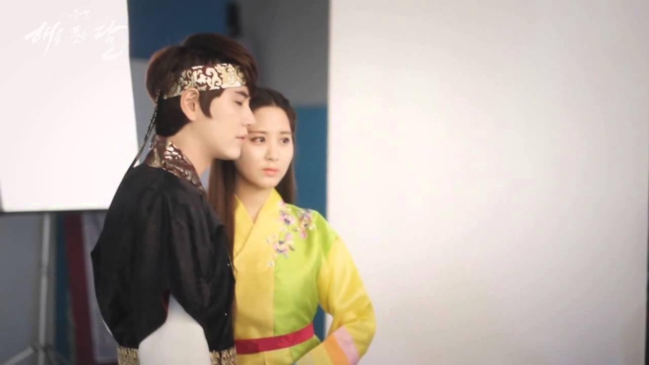 Kyuhyun och Seohyun dating 2013