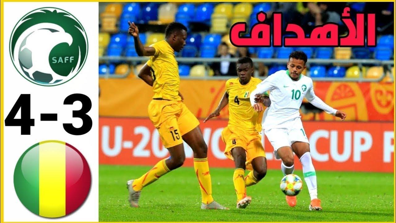 ملخص مباراة السعودية ومالي 3 4