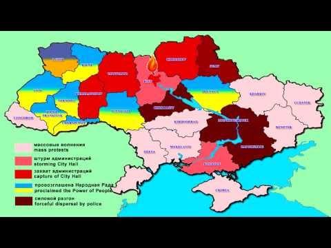 Карта восставшей Украины / Map of Uprising Ukraine
