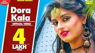 Dora Kala | Himanshi Goswami, Sonu Kundu | Zile Singh Malik | New Haryanvi Songs Haryanavi 2019