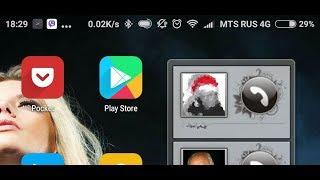 На Android 8.1 в швидкі налаштування додали рівень заряду підключаються пристроїв Bluetooth