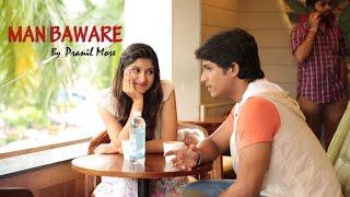 Download Hindi Video Songs - Man Baware | Teaser |  Pranil More | Jasraj Joshi