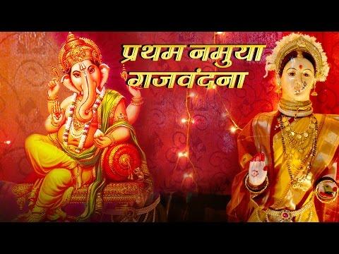 pratham-namuya-gajavadana-|-gaurai-geete-|-aadivasi-varali-dhamal-nachachi-gani