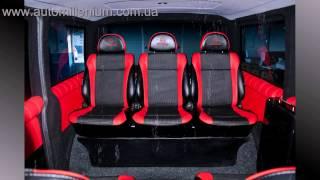 переоборудование микроавтобусов 1 HD16x9(, 2013-02-17T12:02:50.000Z)