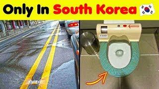 SOUTH KOREA 🇰🇷😍