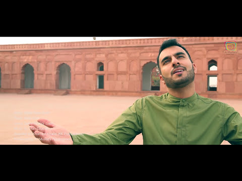 Milad Raza Qadri | Allah Hoo | Official Video