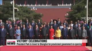 China celebrates WWII victory, President Park attends military parade   박 대통령 중국