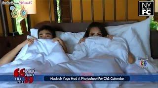 [ENG SUB] Nadech Yaya Had A Fun & Finn Photoshoot For CH3 Calendar 2017   MMBT 17/10/2016