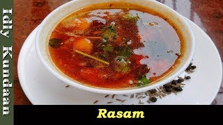 Rasam Recipe in Tamil |  ரசம் செய்முறை | How to Make Rasam in Tamil | Quick Rasam