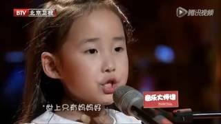 anak kecil umur 7 tahun menyanyikan lagu ma ma hao dan membuat juri terharu