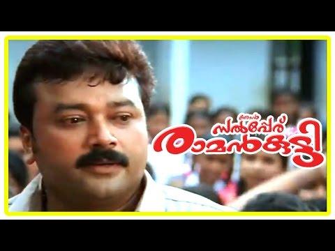 Njan Salperu Ramankutty Malayalam Movie | Jayaram Suspended From School