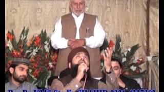 kms studio Tu raheem v ay by asif chishti.mp4