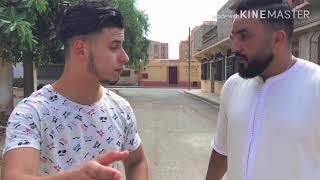 عبد الحق جووك-Abdelhak jook -الصحبة ولخدع