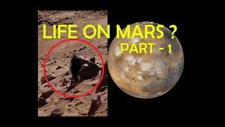 Life on Mars ? செவ்வாய் ஒரு அறிமுகம் | தமிழ் | Part - 1