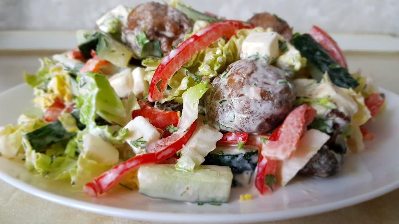 греческий салат с шампиньонами рецепт