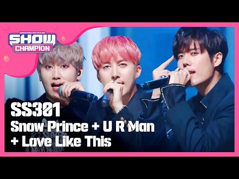 (ShowChampion EP) DoubleS301 - Snow Prince+U R Man+Love Like This
