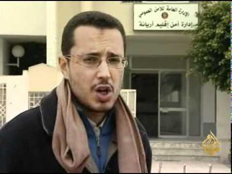 منع بطاقة هوية بسبب الحجاب في تونس