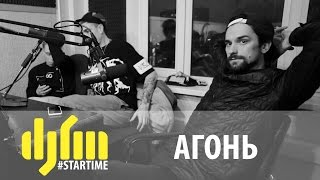 DJFM #startime #003 АГОНЬ ex Quest Pistols